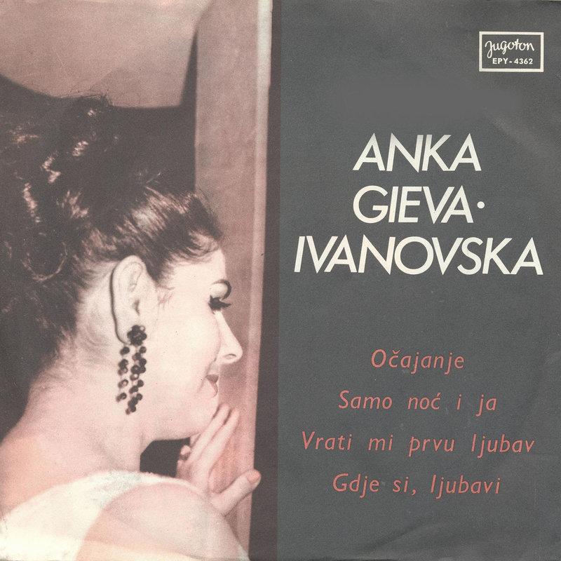 Anka Gieva - Kolekcija 39209614ot