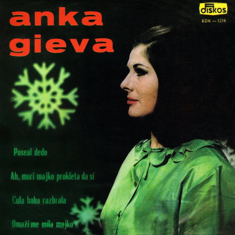 Anka Gieva - Kolekcija 39209671uy