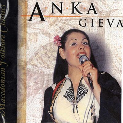 Anka Gieva - Kolekcija 39209707yb
