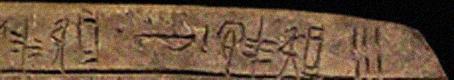 Übersetzungen alter Lateinischer Inschriften - Seite 30 39411141rj