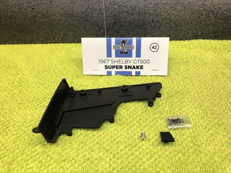 GT500 Super Snake / Agora Models, 1:8 - Seite 3 39573835uy