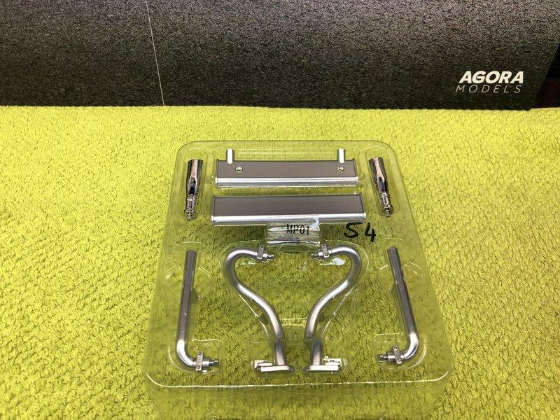GT500 Super Snake / Agora Models, 1:8 - Seite 3 39639231lm