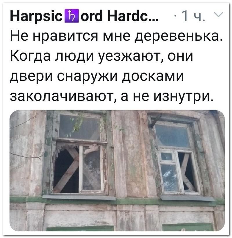 https://up.picr.de/39830005ne.jpg