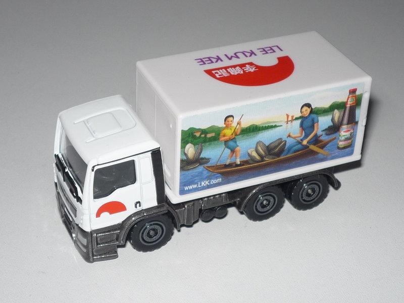 N°299F MAN Container 40254407fj