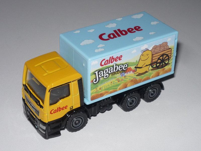 N°299F MAN Container 40254409ji