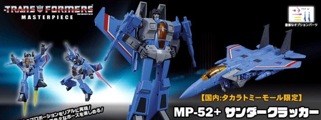 Masterpiece MP52+ Thundercracker