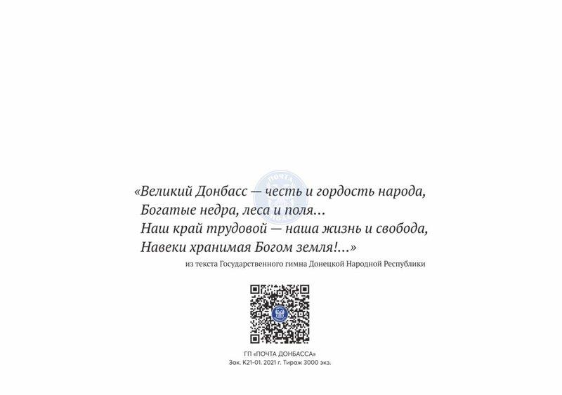 https://up.picr.de/40919191wr.jpg