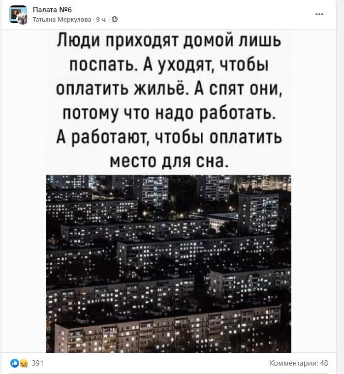 https://up.picr.de/41880841gy.png